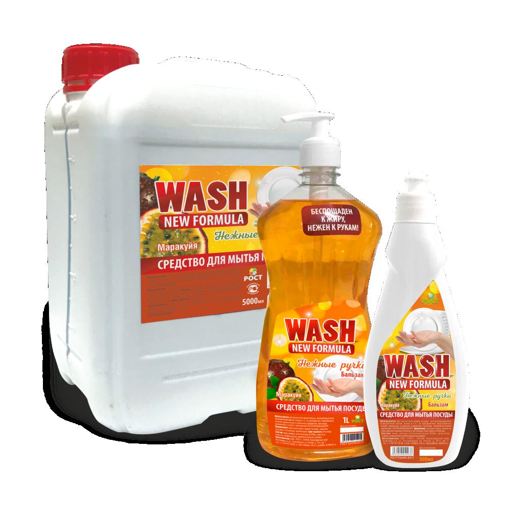 Бальзам для мытья посуды «WASH» нежные ручки — Маракуйя