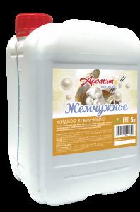 Жидкое крем-мыло «AROMAT» жемчужное