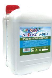 Средство против водорослей (альгицид)